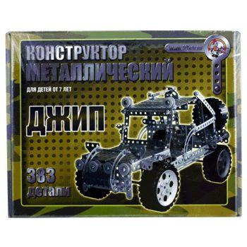 """Конструктор металлический  """"Джип""""  00955"""