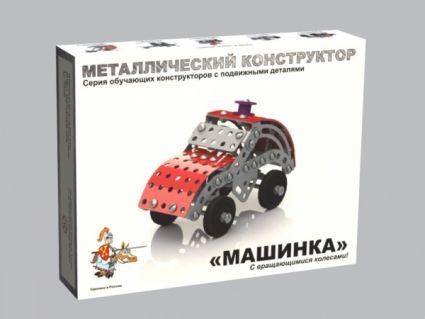 Конструктор металлический с подвижными деталями. Машинка. 02029