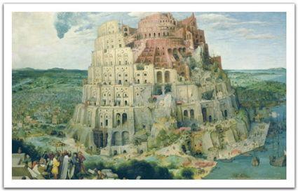 Пазл 1000 деталей Брейгель Вавилонская башня Pintoo (1106)