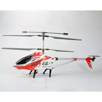 Вертолет SYMA S33G, пульт 2.4 ГГц