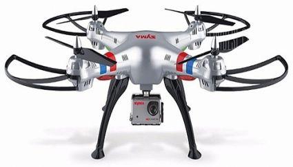 Квадрокоптер SYMA X8G, 2,4 ГГц с камерой 8 МПс go-pro